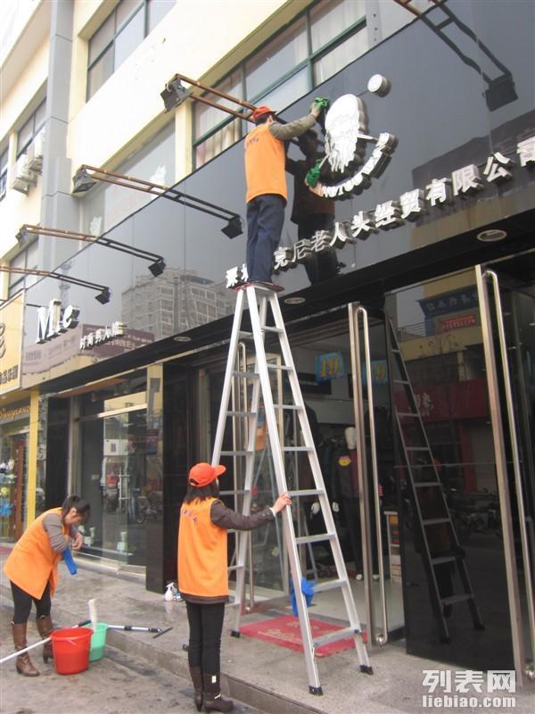 徐州保洁公司,我们较专业!15252155369