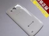原装三星i9260原装电池后盖 i9268电池盖 i9260手机