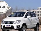 陕西九江长安轿车促销开始了 名额有限,赶快报名。。
