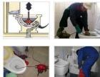 东立街韦桑路航天双城附近疏通马桶(价格多少)通厕所,环卫抽粪