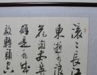 转让国家书法协会会员苏久芳书法作品真迹,八尺,三国演义开篇词