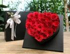 七夕节鲜花预订包河区鲜花速递同城配送生日鲜花红玫瑰