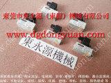 APU-500冲床摩擦片,台湾冲床过载超负荷泵维修,现货S-