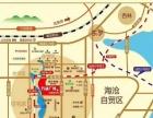 角美动车站地铁口旁万达广场万益广场商铺单价低至17