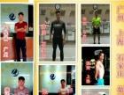 国家 私人健身教练培训基地
