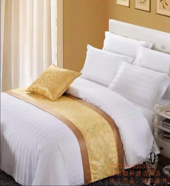 河南铭科供应酒店宾馆客房布草,客房床上用品,客房床品套件