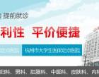 杭州新城医院好不好