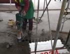 湖州混凝土切割,大梁切割,楼板切割,墙体切割开门洞