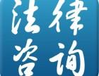 七宝宝龙城离婚律师 七宝离婚律师 咨询代理