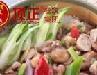 上海深圳笼仔饭免加盟培训