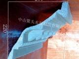 供应grc水泥构件 建筑房屋装饰线条 G