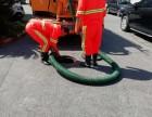 上海闵行化粪池疏通 化粪池清理 疏通污水管道