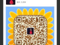 宁波小米note2手机分期付款办理苹果6S零元分期付款