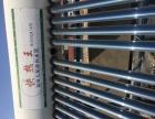 疏通下水道马桶疏通太阳能水管维修水钻打孔