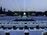 长沙活动策划 展览会议布置 舞台音响 设备租赁