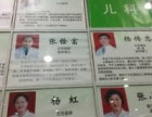 深圳特区大医院代挂号,代办各大医院挂号