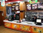 袁记肉夹馍 如何开设并经营好一家特色小吃加盟店