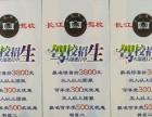 长江驾校大团结广场分校暑期招生