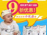 连身衣爬服幼童纯棉连体衣卡通婴儿连体衣精致工艺体现我们的用心