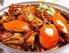 帝王肉蟹煲加盟怎么样