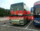 从杭州到德宏汽车直达新时刻表客车查询13362177355+