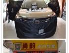 龙江汽车影音改装店 - GS4汽车隔音工程与升级汽车音响