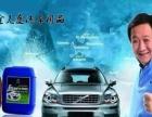 金美途汽车用品 玻璃水防冻液技术配方及配套设备