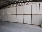 涪陵加气砖/泡沫砖隔墙-厂家可双包服务-10公分 20公分