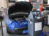 您的汽车空调需要清洗吗