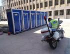 新泰销售移动环保厕所出租移动厕所