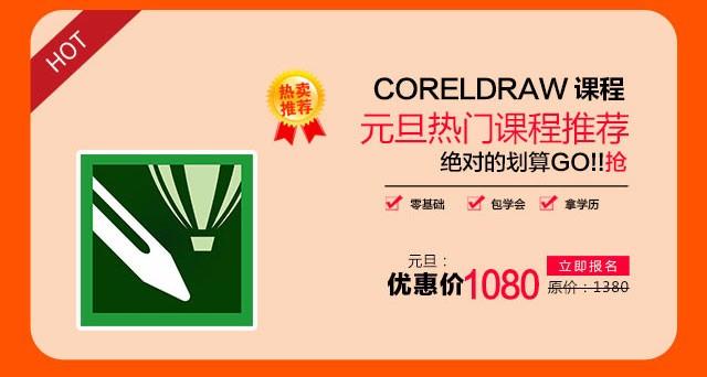 重庆江北设计培训学校