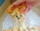 口福来了披萨美食