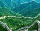 天津,北京,野三坡最美周边游在宝中旅游,价格惊喜