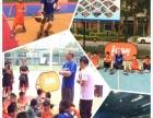 2017年东莞哪里有篮球夏令营