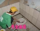 肇庆端州专业水箱安装维修