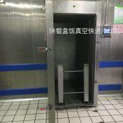 武汉熟食速冻真空预冷机
