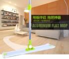 铝合金平板拖健康懒人平板拖布地拖家用木地板地拖日用品厂家直销