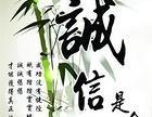 临泉东路找孟雪会计注册公司还代账注销变更执照注销
