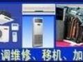 欢迎访问~ 宁波日立空调网站宁波各站点售后服务 中心