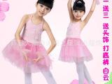 新款六一少儿追梦舞蹈服装 儿童演出服 粉色公主裙 蓬蓬纱裙现货