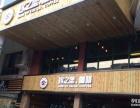 珍之堡咖啡店加盟冷饮热饮投资金额 20-50万元