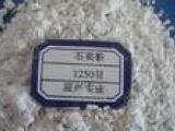 供应阳泉铝合金打渣剂 长治铝合金打渣剂 晋城铝合金打渣剂