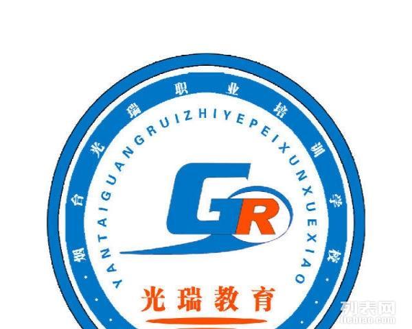 烟台开发区福山普通话水平二甲二乙等级证书考证报名处