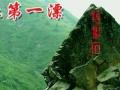 金丝峡,丹江漂流两日游。