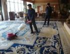 永川开荒保洁洗地毯