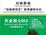 紅光在職考研培訓 不考數學 英語只要33 學費8千一年 川研