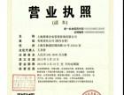 青浦夏阳注册公司 简易注销 注册核定征收企业 公司年检