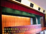 厂家专业制作新款金丝绒电动舞台幕布/北京学校舞台幕订做
