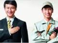 欢迎访问-(安阳惠康空调官方网站)各点售后服务咨询电话