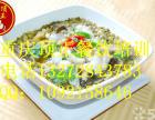 重庆特色美食酸菜鱼特色技术加盟培训包教包会